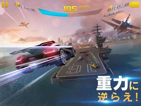 アスファルト8:Airborneのおすすめ画像3