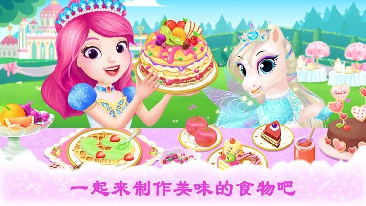 公主宠物宫殿:皇家小马