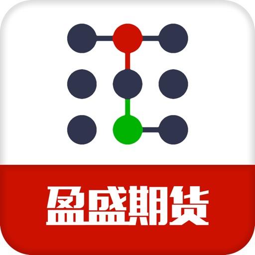 Ying Sheng Futures Trading iOS App