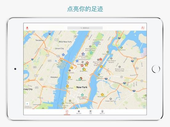 【出行助手】城市地图