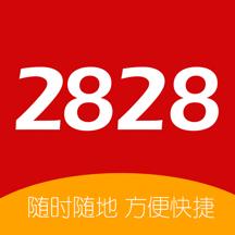 2828平台