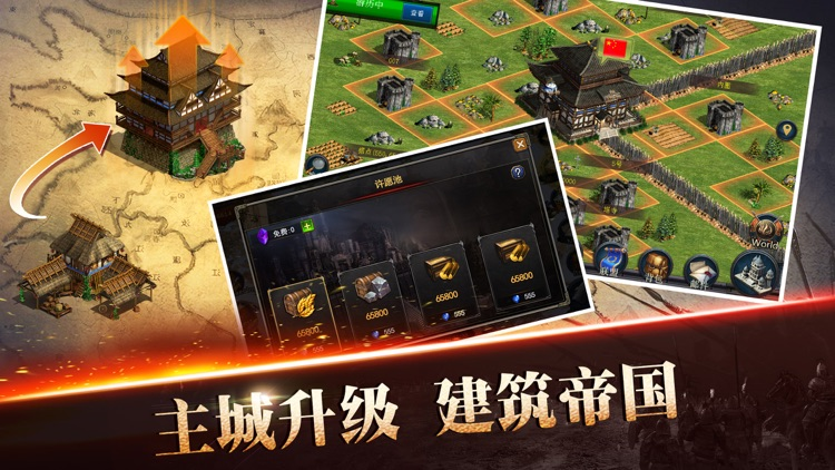 亚洲王朝-帝国文明时代复兴策略游戏