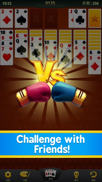 Solitaire Mania - Classic Card-1