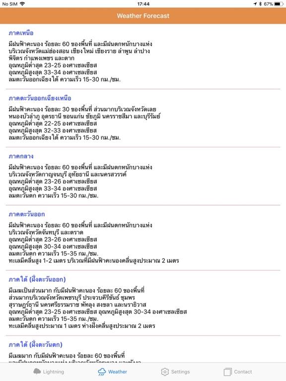 https://is4-ssl.mzstatic.com/image/thumb/Purple118/v4/1e/43/dd/1e43dd80-530a-8ff5-0c16-6dee5aba327e/pr_source.jpg/1024x768bb.jpg