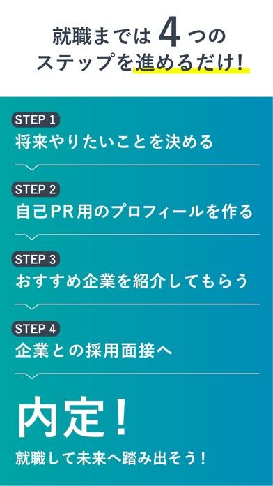 バズキャリアスクリーンショット5