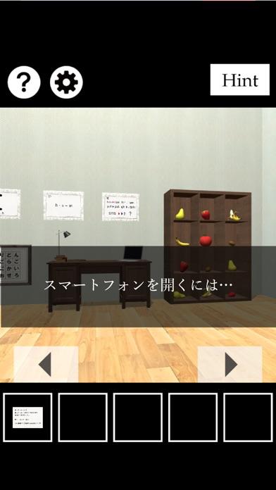 【謎解き・脱出ゲーム】SNS紹介画像2