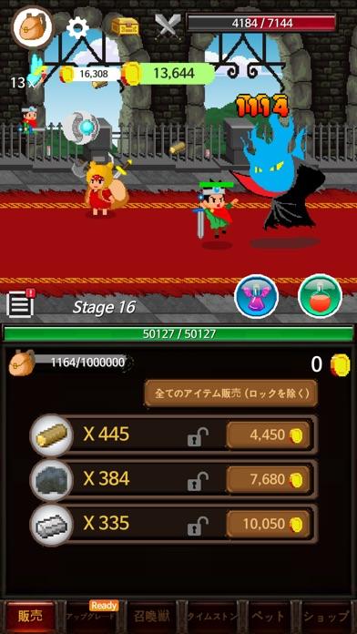イカレタ勇者のコブン VIP ScreenShot8