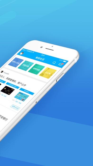 惠刷卡— 信用卡申请优惠积分管理工具のおすすめ画像2