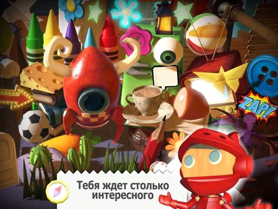 WonderWorlds Скриншоты9