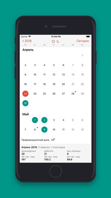 Bank holidays calendar 2019
