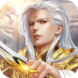 武侠剑神OL帝国奇迹-二次元魔幻精灵冒险仙侠回合游戏