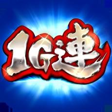 Activities of Slots 【1G combo】Japanese slot