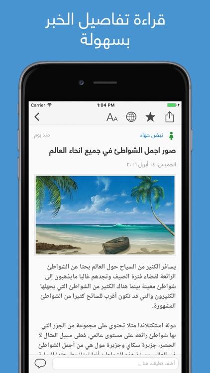 نبض Nabd - اخبار العالم في مكان واحد