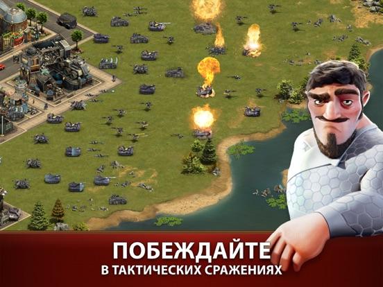 Игра Forge of Empires: #1 стратегия
