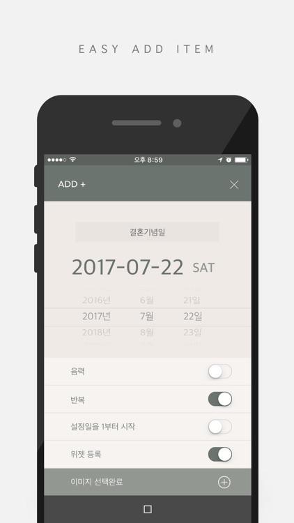 DAYBOX : D-DAY screenshot-4
