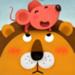 107.狮子和老鼠 - 儿童音乐创意游戏