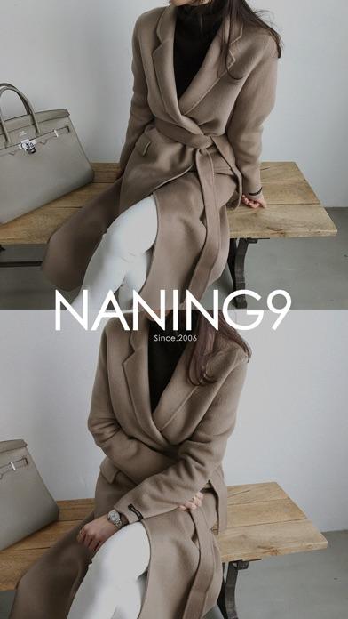 난닝구 - NANING9 for Windows