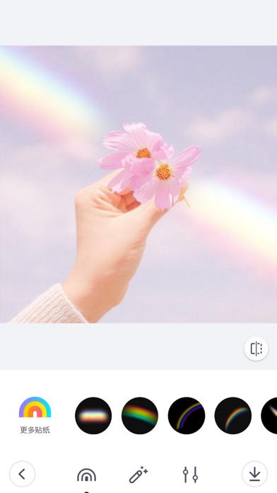 Rainbow - Colorful Cameraのおすすめ画像1