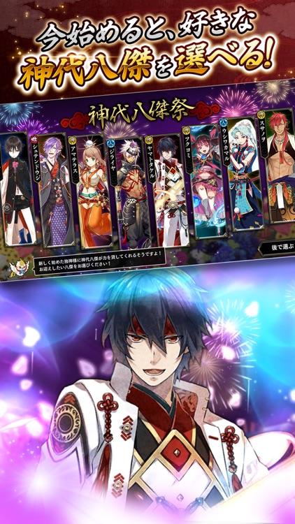 一血卍傑-ONLINE- イッチバンケツ screenshot-0