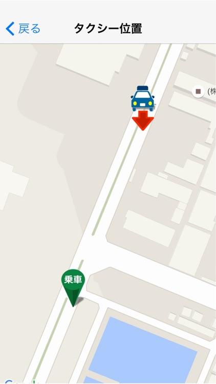 中部パンダ無線グループ タクシー配車 screenshot-3