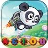 小熊猫 配对游戏 :元音 单词搜索 字母 用英语