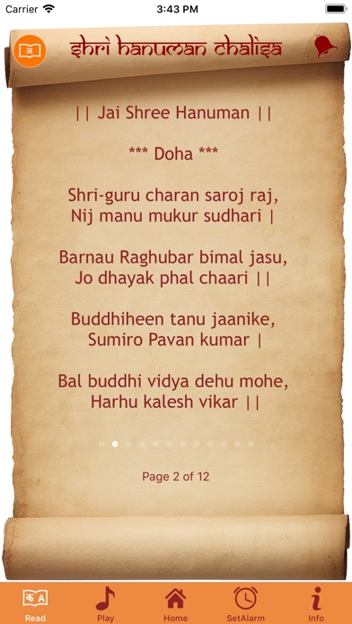 Screenshot for Hanuman Chalisa Audio & Alarm in India App Store