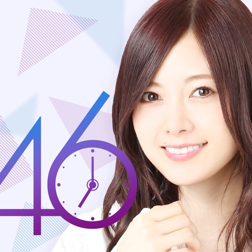 乃木坂46〜always with you〜