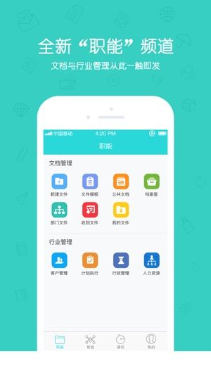 app to find iphone app 上的 捷径系统 9187