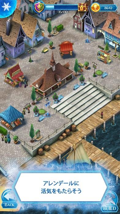アナと雪の女王: Free Fallのスクリーンショット2