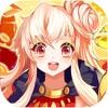 三国志物語~本格の三国乱世演義~ - iPhoneアプリ