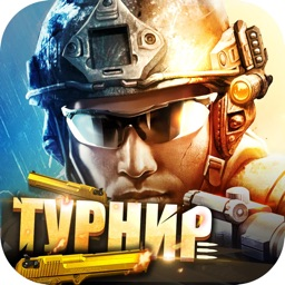 Thunder Assault: Снайпер FPS