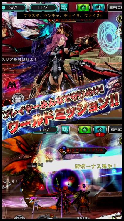 RPG ステラセプトオンライン screenshot-4