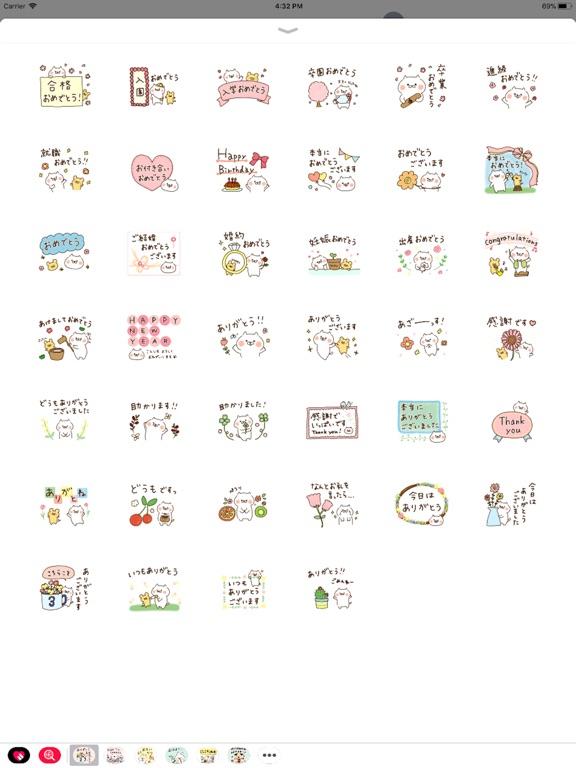 おめでとう&ありがとう〜たれ目ネコ〜-ipad-0