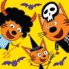 Три Кота: Хеллоуин