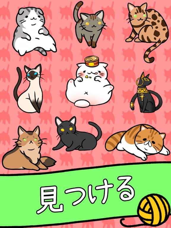 猫コンドミニアム - Cat Condoのおすすめ画像3