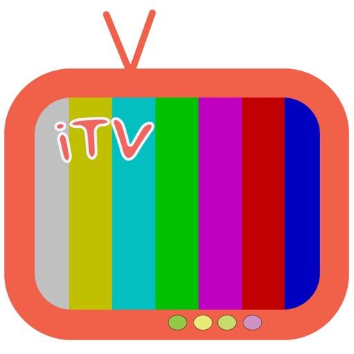 Baixar iTV - TV mundial ao vivo para iOS