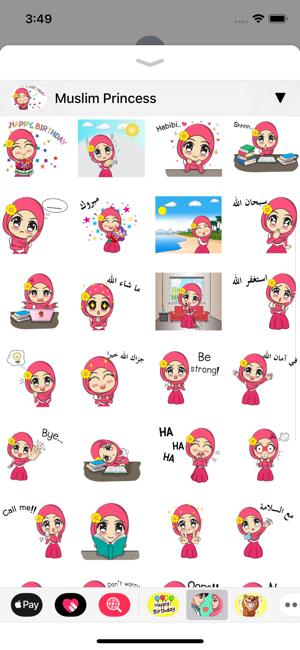 Muslim Stickers App On The App Store