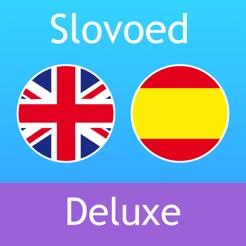 English <> Spanish Dictionary