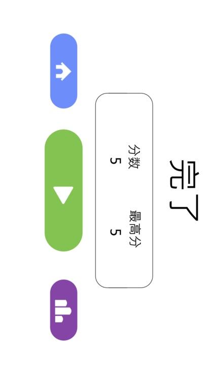 火柴人跳跳跳-欢乐英雄大逃亡 screenshot-4
