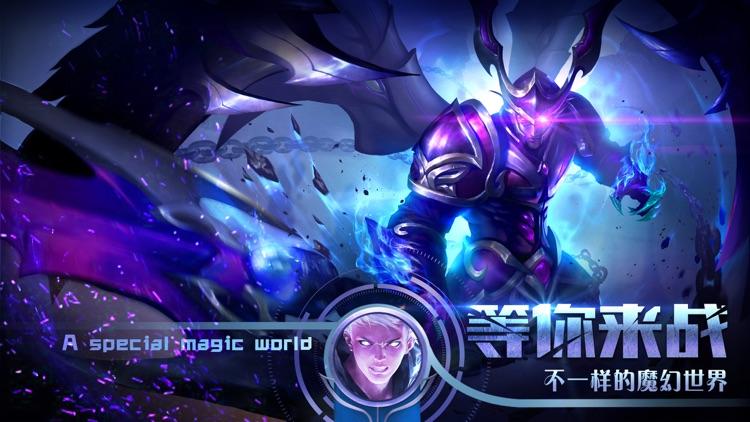 龙骑世界-国民级热血PK手游