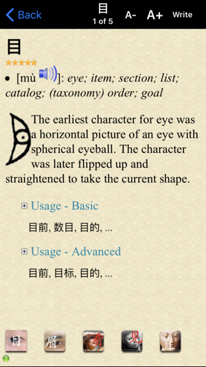 I Learn Chinese Characters On The App Store