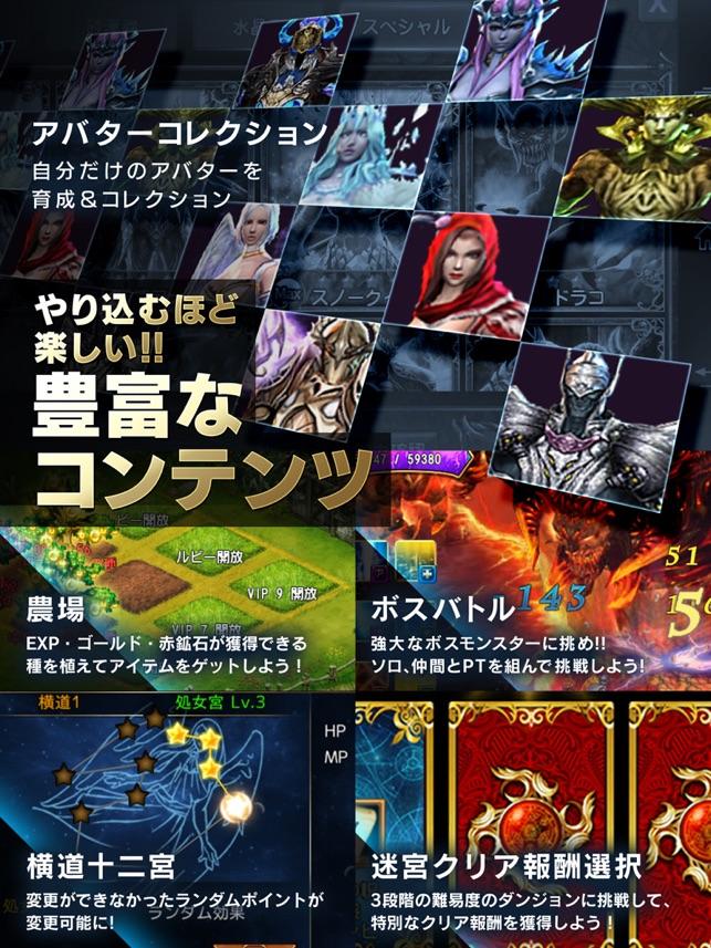 ARCANE-アーケイン- Screenshot