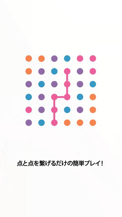 Dots & Coのおすすめ画像2