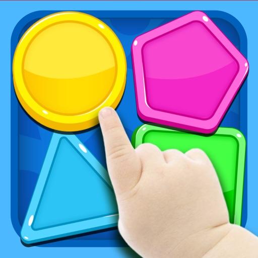 smart shapes-儿童益智认知游戏