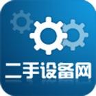 中国二手设备网 icon