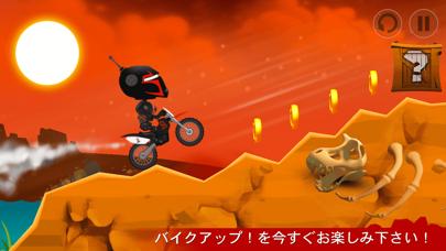 Bike up!のおすすめ画像5