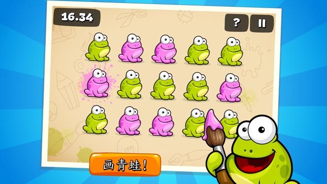 Tap the Frog Screenshot