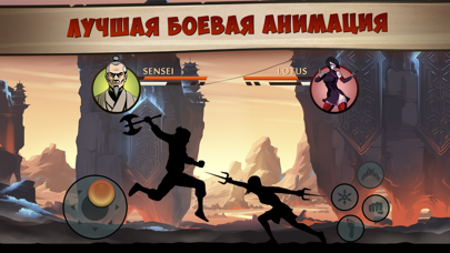 Скриншот №3 к Shadow Fight 2 Special Edition