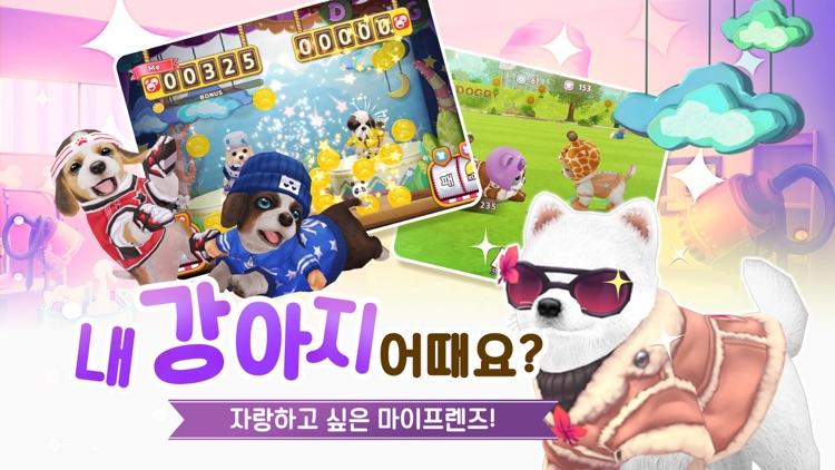 마이프렌즈: Dogs(독스) screenshot-3