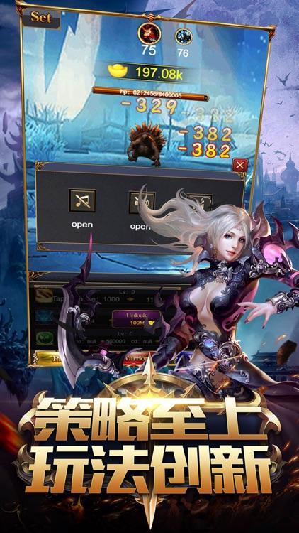 神魔觉醒:纪元 screenshot-3